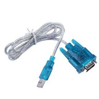 Кабель адаптер USB - RS232 (HL-340)