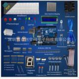 Стартовый набор для Arduino №2