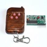 Пульт дистанционного управления IC 2262/2272 4 канала 315 МГц